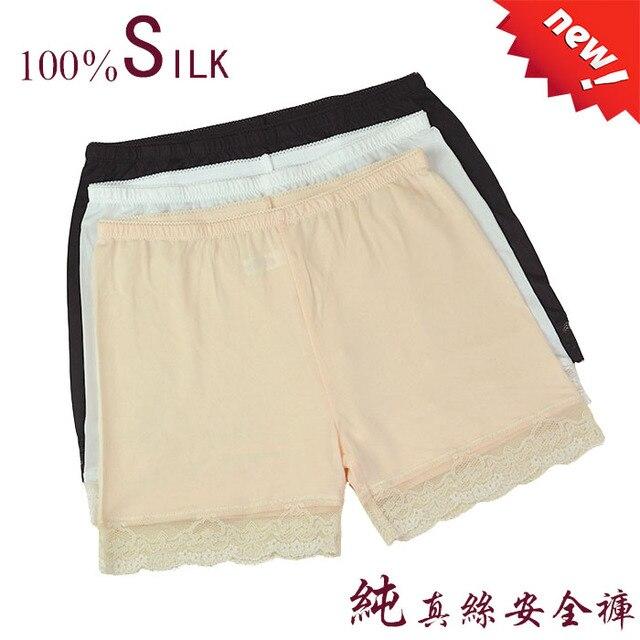 100% шелк тутового подвергаются брюки безопасности шелковые трусы Контракт боксер безопасности брюки