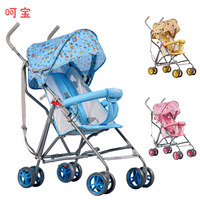 HOPE New Super Light Portable Cartoon Baby Stroller Summer Can Sit Half Lying Umbrella Car Simple Baby Carriage Pram Wheelchair