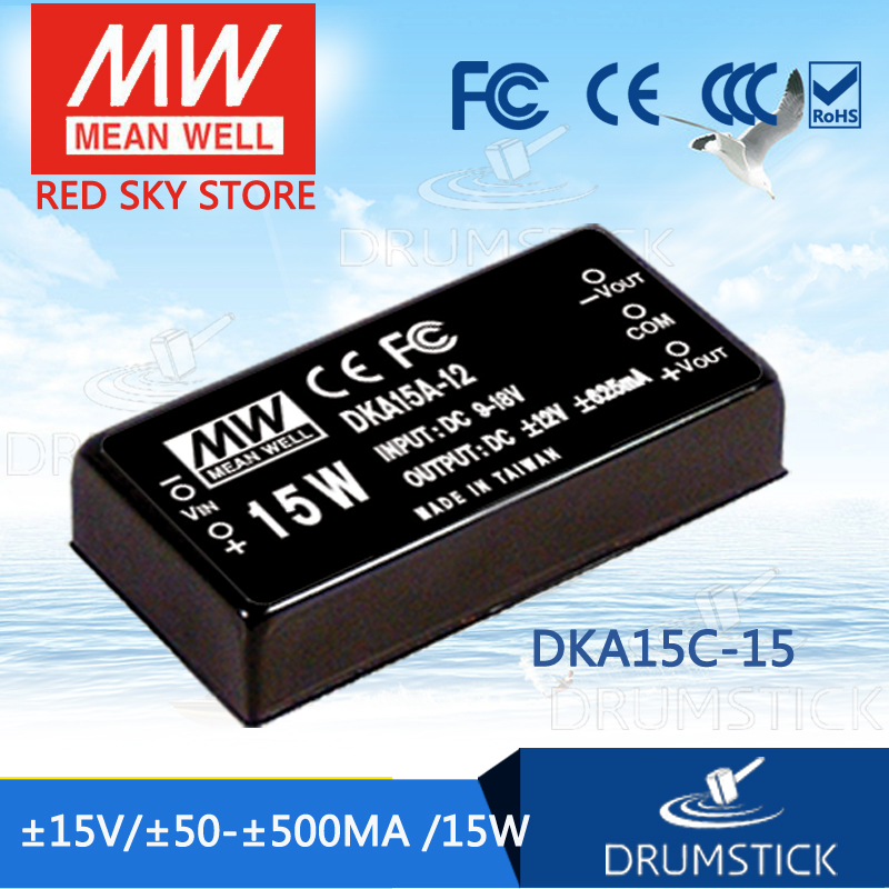цена на Advantages MEAN WELL DKA15C-15 15V 500mA meanwell DKA15 15V 15W DC-DC Regulated Dual Output Converter
