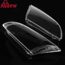 Pair Clear Headlight Shell Left & Right Car Side Headlights Lens Lamp Hoods Cover Glasses For Ford /Focus 2005-2007