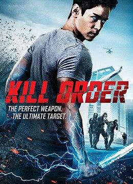 《超能暴力对决》2017年加拿大动作,科幻电影在线观看