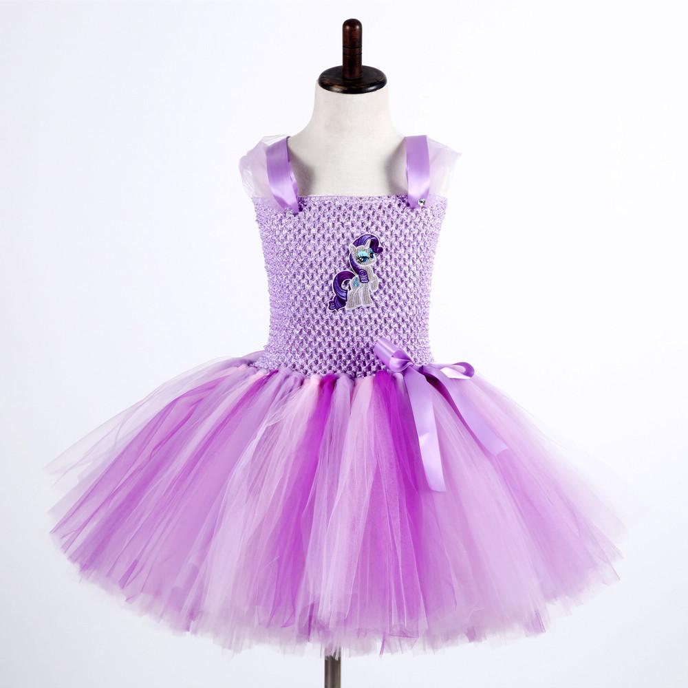 Girls Purple Rarity Puff Dress