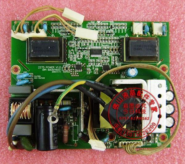 Free shipping 2275 G2288 W2202 T2208 Power Board k228w N220W Z228HW