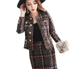 Good Quality Vintage Women's Suits 2019 Newest Runway Knit Cotton Cardigan Tweed
