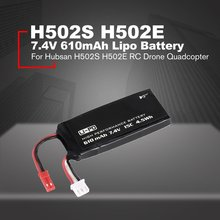 цены 2PCS 7.4V 610mAh 15C Li-po Battery for Hubsan H502S H502E RC Drone Quadcopter Aircraft UAV Spare Part Accessories Model
