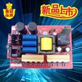 Home inverter kit kit 12 v semi-finished head DIY eight 8 tube double two silicon