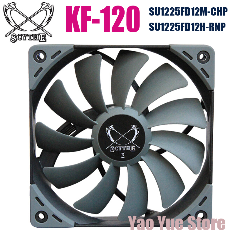 SCYTHE KF120 SU1225FD12M-CHP SU1225FD12H-RNP PWM 4P 120mm PC Computer Case Fan CPU Cooler Cooling Heat Sink Radiator 12cm Fan вентилятор scythe kaze flex 120mm pwm fan 800rpm su1225fd12l rdp