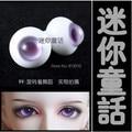 Charming Purple  Glass Eyes 10mm,14mm,16mm,18mm,20mm For BJD Doll SD MSD YOSD GA2