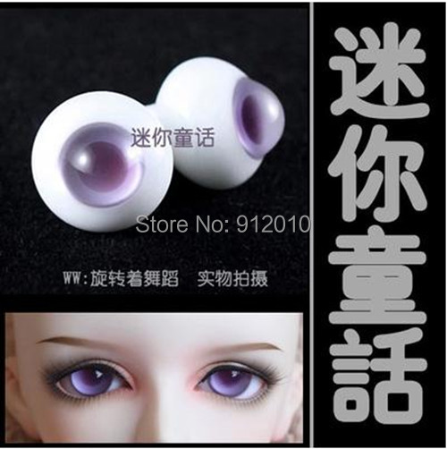 Charming Purple  Glass Eyes 10mm,14mm,16mm,18mm,20mm For BJD Doll SD MSD YOSD GA2