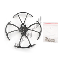 4pcs Propeller Guard Prop Protection Cover for 90-130 RC FPV Racer Drone 2/2.5 Inch Blade 1102/1103/1104/1105 Brushless Motor