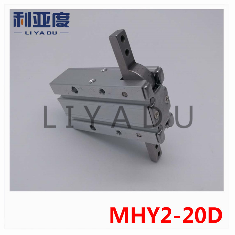 MHY2-20D SMC finger cylinder gas claw Pneumatic finger cam type 180 degree pivot opening and closing MHY2-20D2MHY2-20D SMC finger cylinder gas claw Pneumatic finger cam type 180 degree pivot opening and closing MHY2-20D2