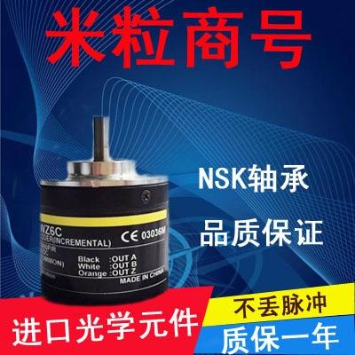 E6C2-CWZ6C 400 P/R encoder jahr garantie
