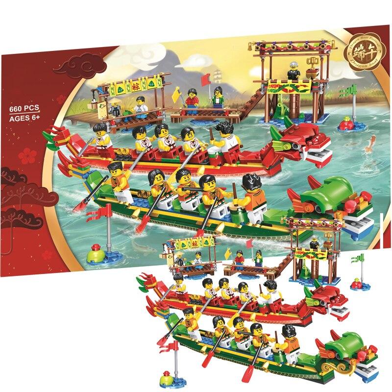 Dragon bateau course briques exclusives chinoises Festivals chinois blocs de construction jouets cadeaux compatibles Legoing 80103 brinquedosDragon bateau course briques exclusives chinoises Festivals chinois blocs de construction jouets cadeaux compatibles Legoing 80103 brinquedos
