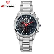 Nueva LONGBO Luxury Brand Men Watch acero inoxidable Montre Homme para hombre Casual hombres reloj de cuarzo reloj de pulsera Relogio Masculino 80012 G
