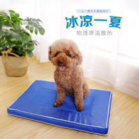Pet summer cooling mat unmovable washing dog cooling mat dog home dog house outdoor Bed Mats dropshipping