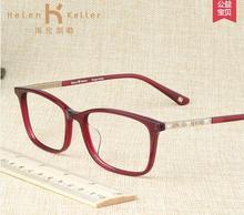 Helen keller finished products myopia glasses female full frame glasses frame ultra-light glasses radiation-resistant eyeglasses