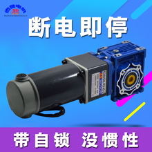 цена на DC24v 60W RV40 Motor Double Stage Worm Gear Self-locking Gear Motor High Torque Reverse Speed Control