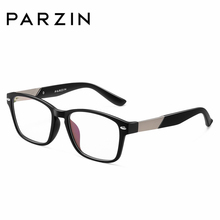 00dffae9b00 PARZIN Prescription Square Frame With Clear Lenses For Myopia Glasses  Ultra-light Big Frame Leg