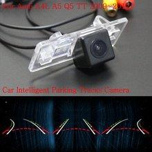 Автомобиль Интеллектуальные Парковка Треков Камера ДЛЯ Audi A4L A5 Q5 TT 2009 ~ 2012/резервное копирование Камера Заднего Вида/Камера Заднего вида/HD CCD