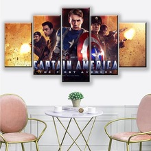 HD Prints Captain America Wall Art Picture 5 Pieces Marvel The Avengers Canvas Painting Modern Modular Posters Print Decor