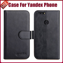 Luxury Flip Leather Case for Yandex smartphone Case 100% Special Walle