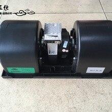 Автобусные части кондиционер испарители вентилятор с сопротивлением ZG281 для Yutong/higer автобус кондиционер системы