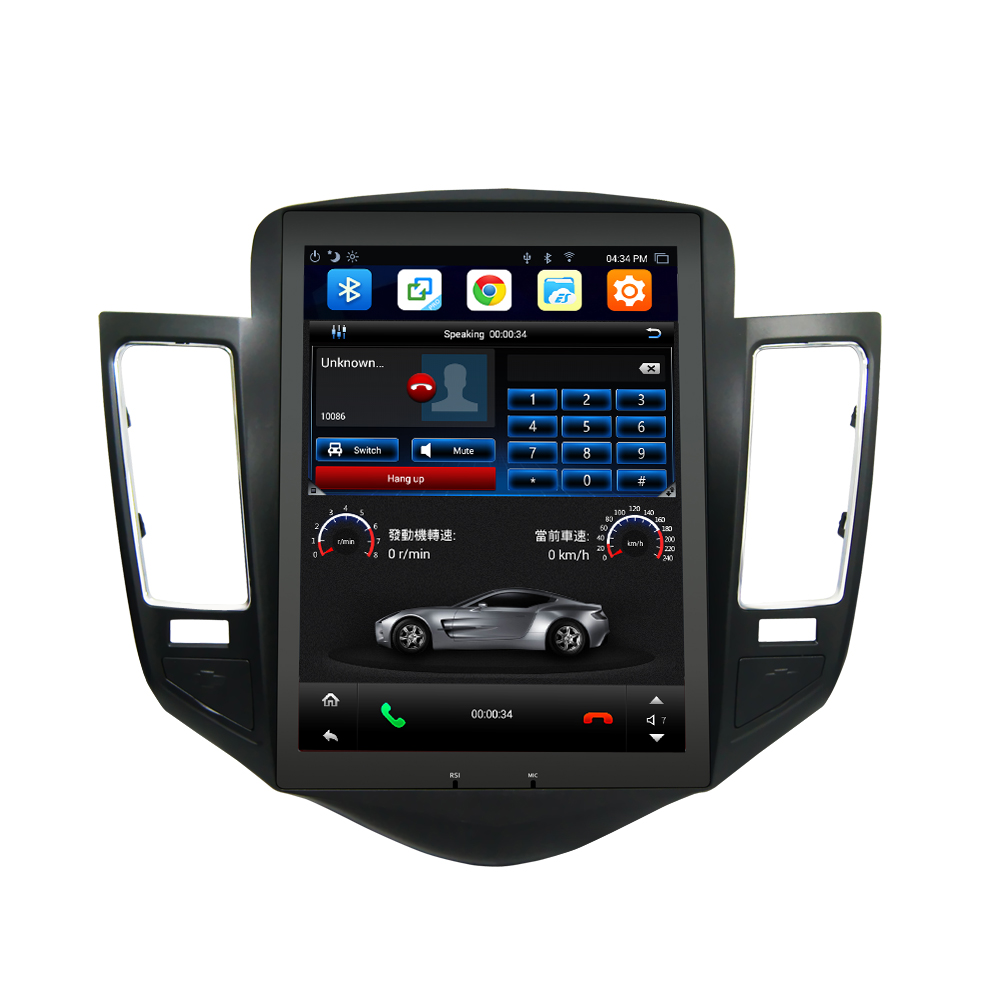 Headunit Core Android Stereo 18