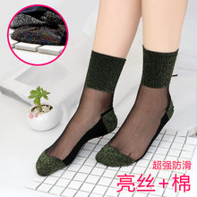 Sexy Lace Mesh silk Fishnet Socks Fiber Transparent Stretch Elasticity Ankle Net Yarn Thin Women Cool Socks 1pair=2pcs TMD03(China)