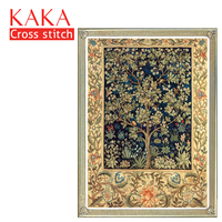 KAKA Cross Stitch Kits 5D Golden Tree Texture Embroidery Needlework Sets With Printed Pattern 11CT Canvas