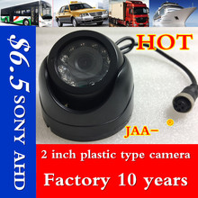 factory direct batch 2 inch car camera HD AHD720P/960P/1080P SONY monitoring probe taxi / truck hemisphere car camera