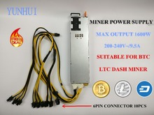 YUNHUI BTC LTC DASH miner power supply 200 240V 9 5A MAX OUTPUT 1600W suitable for