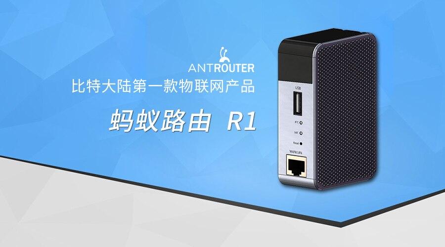 bitcoin mining router