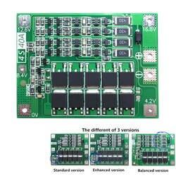 4S 40A 18650 литий-ионный батарея зарядное устройство плата защиты BMS w/балансировки для дрель двигатель 14,8 в 16,8 в Lipo ячейки модуль
