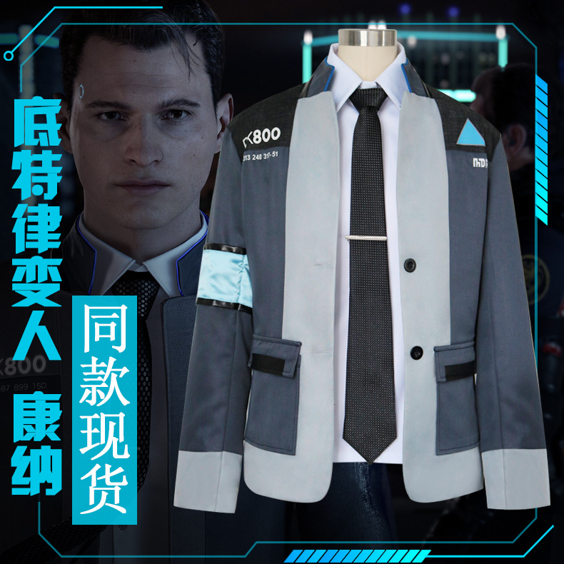 Game Detroit: Become Human Connor RK800 Agent Suit Uniform Tight Unifrom Halloween Carnival Party Cosplay Costume Men