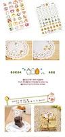 6 шт./упак. новая корея творческий мультфильм кролик картофель я серия каваи наклейки из пвх в третьем квартале картофель кролик