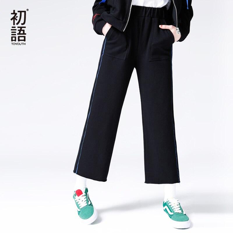 Toyouth Women Sweatpants 2019 Spring   Wide     Leg     Pants   Black Side Stripe Loose Cotton Elastic Waist Casual Sweat   Pants