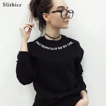Slithice Fashion Russian Letter Print Sweatshirts for Women Long Sleeve Black hoody Casual Cotton hoodies women pullover