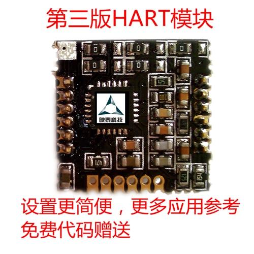HART modem chip micro HART module HART AD5700 development essential chip simcom 5360 module 3g modem bulk sms sending and receiving simcom 3g module support imei change