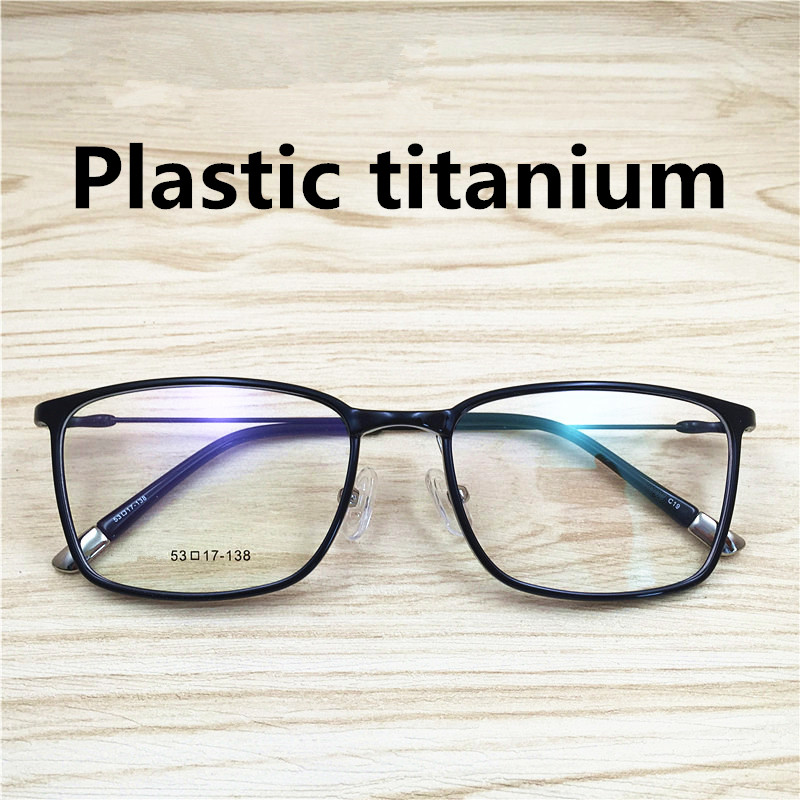 Wire Frame Glasses Vs Plastic : Plastic Titanium Glasses Frame Men Computer Goggles Anti ...