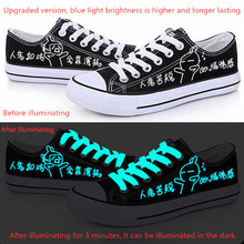 Men and women fluorescent shoes summer autumn luminous canvas student men casual