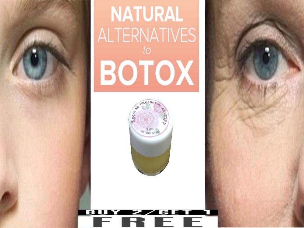 Strong Anti Wrinkle Eye Lift Cream, Matrixyl 3000, Hyaluronic Acid, Aloe Vit E Free Ship