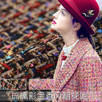 1 Meter Thick Tweed Fabric High Quality Yarn Dyed Tweed Fabric For Women S Coat Metallic
