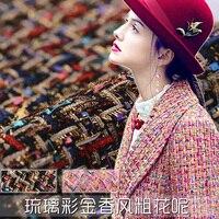 1 yard thick tweed fabric, yarn dyed braided tweed fabric for women's coat, metallic gold thread coat tweed fabric pink color