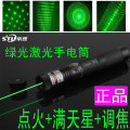 high power burning match 50000mw 50w 532nm high power Military green laser pointer can focus burn match pop balloon+changer+box