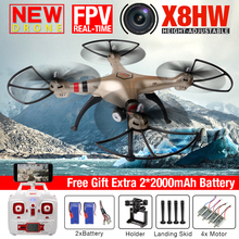 NEW SYMA X8HW FPV RC Quadcopter RC Drone With 2MP WIFI Camera 6-Axis RTF Dron Hovering Position RC Helicopter With VS Syma X8HC