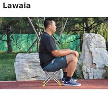 Lawaia Fold Fishing Chair Stainless Steel Portable Chair Outdoor Tool Bench Chairs Load Bearing Folding Camping Chair Camp Stool