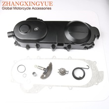 Spring--Gasket Wheel-Scooter 139QMB Kymco Agility Gy6 50cc 43cm-Gearbox Start for 4T