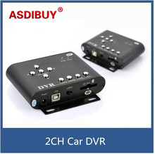 2CH Car Security DVR Mini DVR SD Video/Audio CCTV Camera Recorder Motion on baby monitor, driving , vehicle monitor