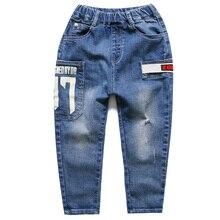 Новые весенние детские штаны, джинсы для мальчиков и девочек, плотные детские джинсы для мальчиков, детские джинсы, джинсовые штаны, одежда для мальчиков-подростков