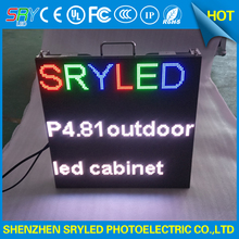 P4.81 outdoor LED Display Die Casting Aluminum Cabinets 500mm*500mm for Stage Video wall Rental LED Screen Flight Case Pack